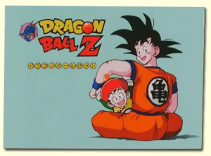 Dragon Ball Z Classic Son Goku And Kid Gohan Blue 1pc Canvas