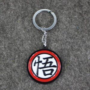 Dragon Ball Z DBZ Go Symbol Kanji Goku Stunning Keychain Keyring - Saiyan Stuff - 1