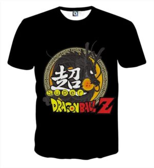 Dragon Ball Z Super Kanji Epic Dragon Spirit Shenron T-Shirt