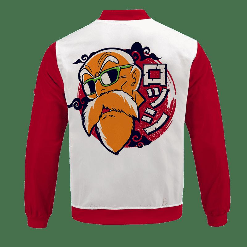 Dragon Ball Master Roshi Awesome Art Style Logo Bomber Jacket