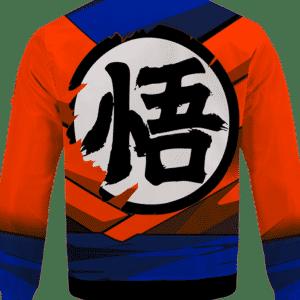 Dragon Ball Z SSJ1 Son Goku Inspired Cosplay Bomber Jacket - back