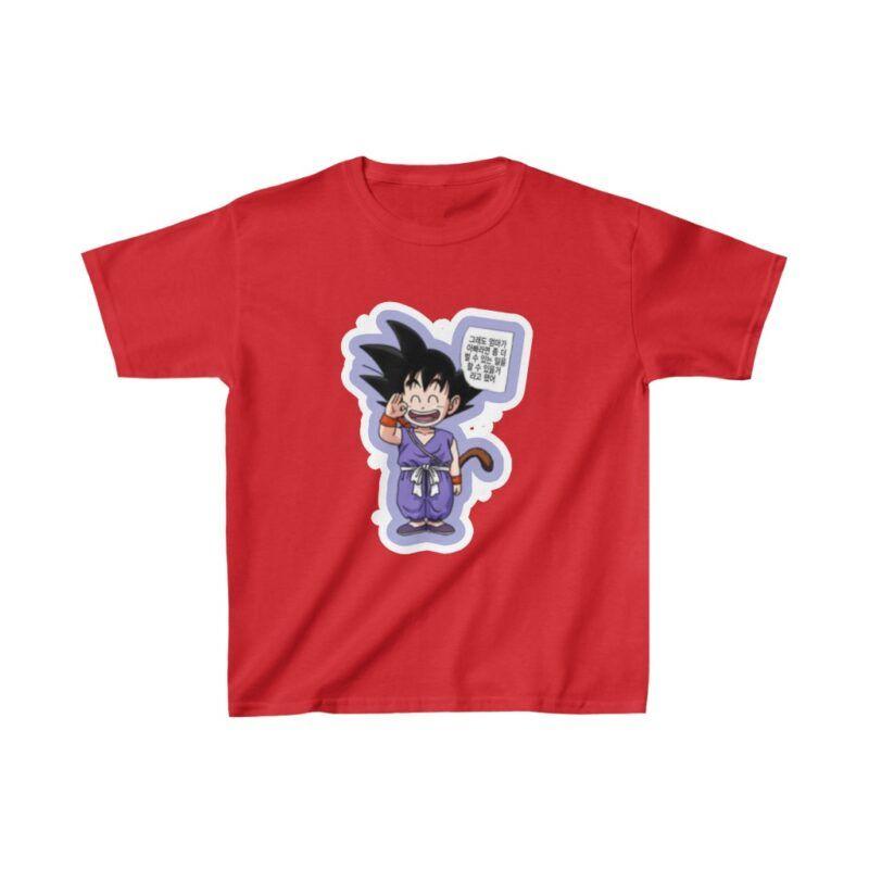Dragon Ball Z Funny Cute Goku Hello Cute Kids T-shirt