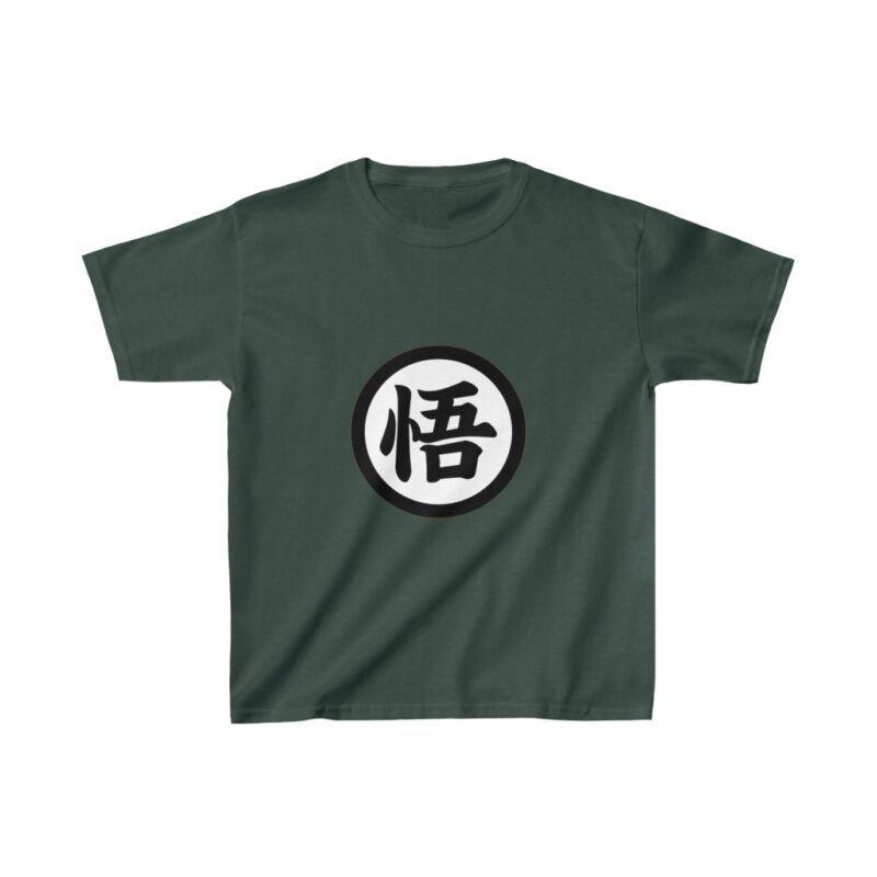 Dragon Ball Z Goku Uniform Logo Minimalist Design Kids T-shirt