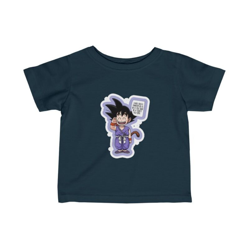 Dragon Ball Z Cute Goku Hello Fantastic Infant T-shirt