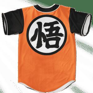Dragon Ball Goku Weed Bong Kanji Symbol Cool Baseball Jersey